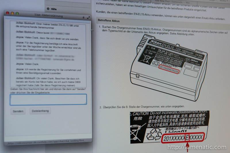 EN-EL15 battery replacement programme